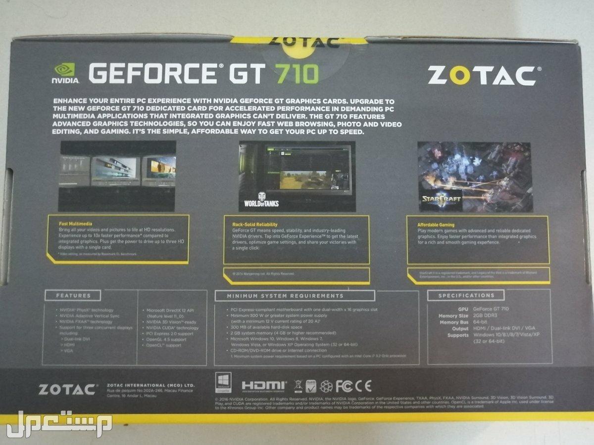 كرت شاشة للبيع gt 710