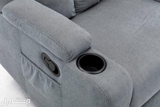 كرسي استرخاء كرسي راحة كرسي قيمنق