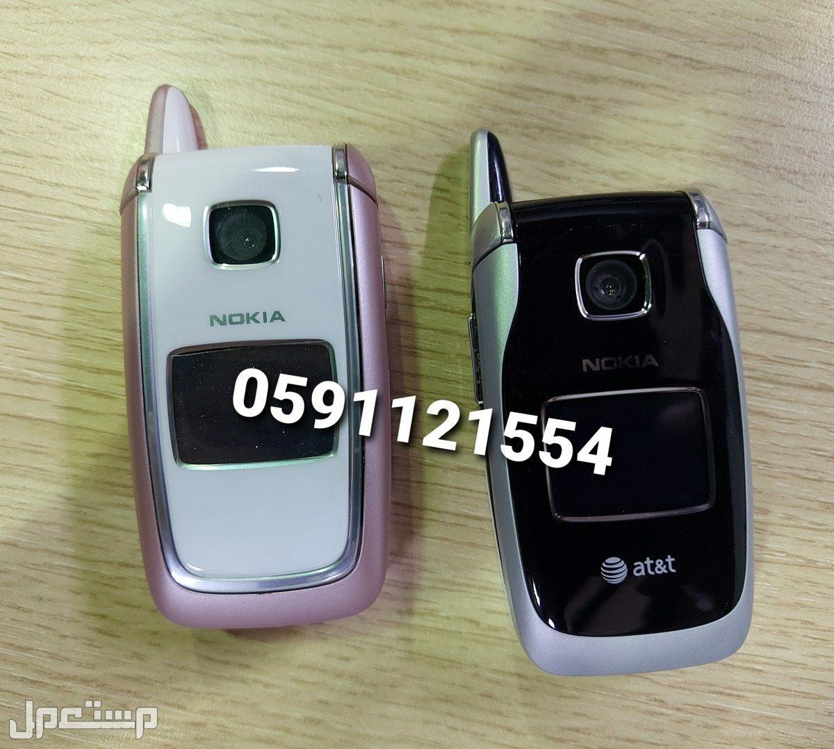 جوال نوكيا Nokia 6101- جوال نوكيا قلاب - جديد
