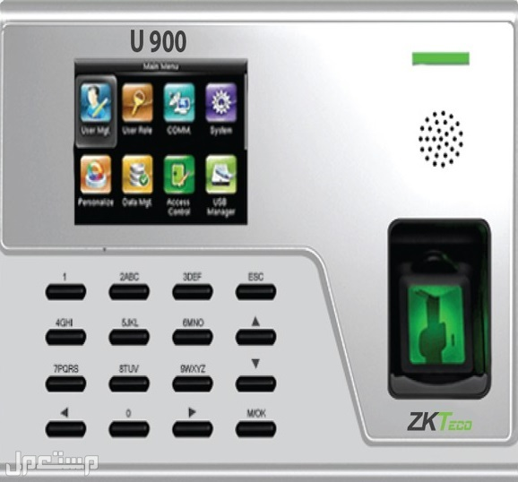 ZK U900 جهاز بصمه - حضور وانصراف