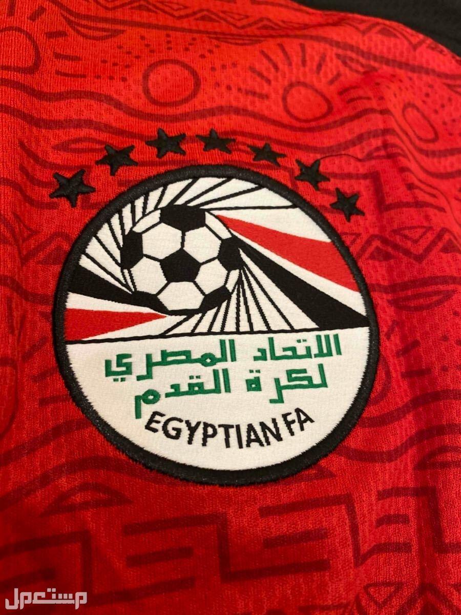 تيشيرت مصر