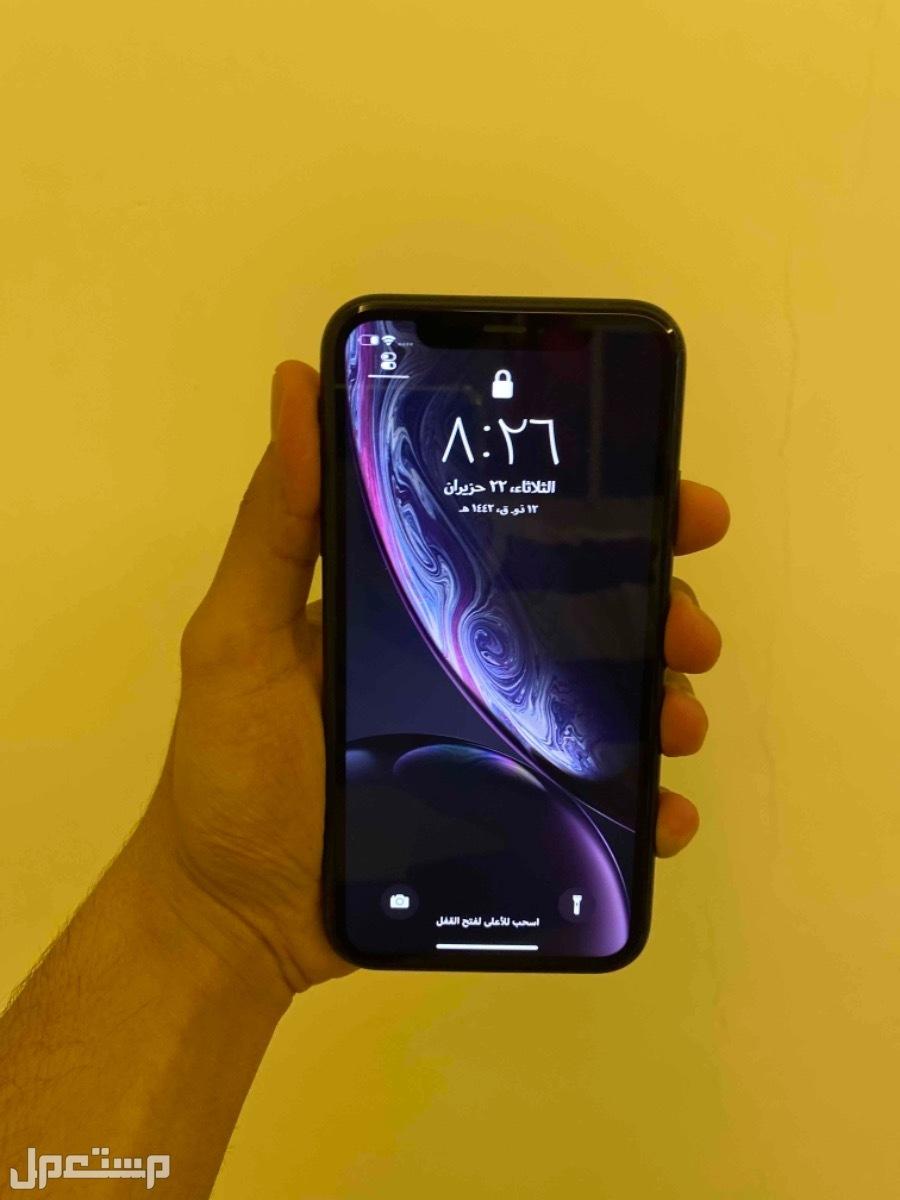 IPhone XR 256GB ايفون اكس ار للبيع اخو الجديد ما انفك