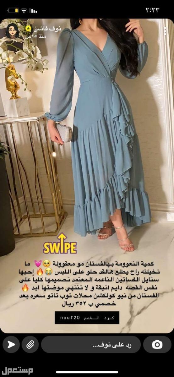 مجموعه من الفساتين النسائية وبأسعار خيالية الخامة شيفون  جورجيت