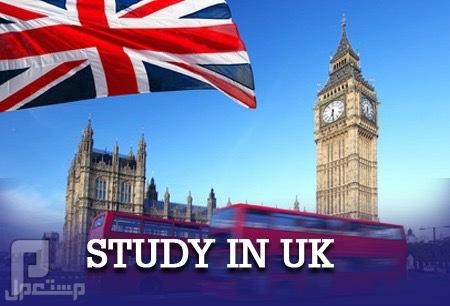 دورات لغة إنجليزية ومنح جامعية في بريطانيا