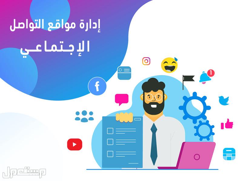 تصميم مواقع وبرمجة تطبيقات