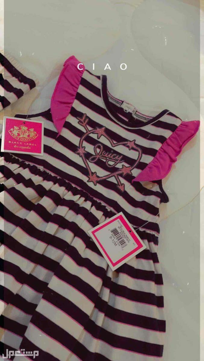فستان اطفال جوسي كوتور اصلي جديد