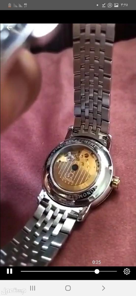 ساعة omega 2500