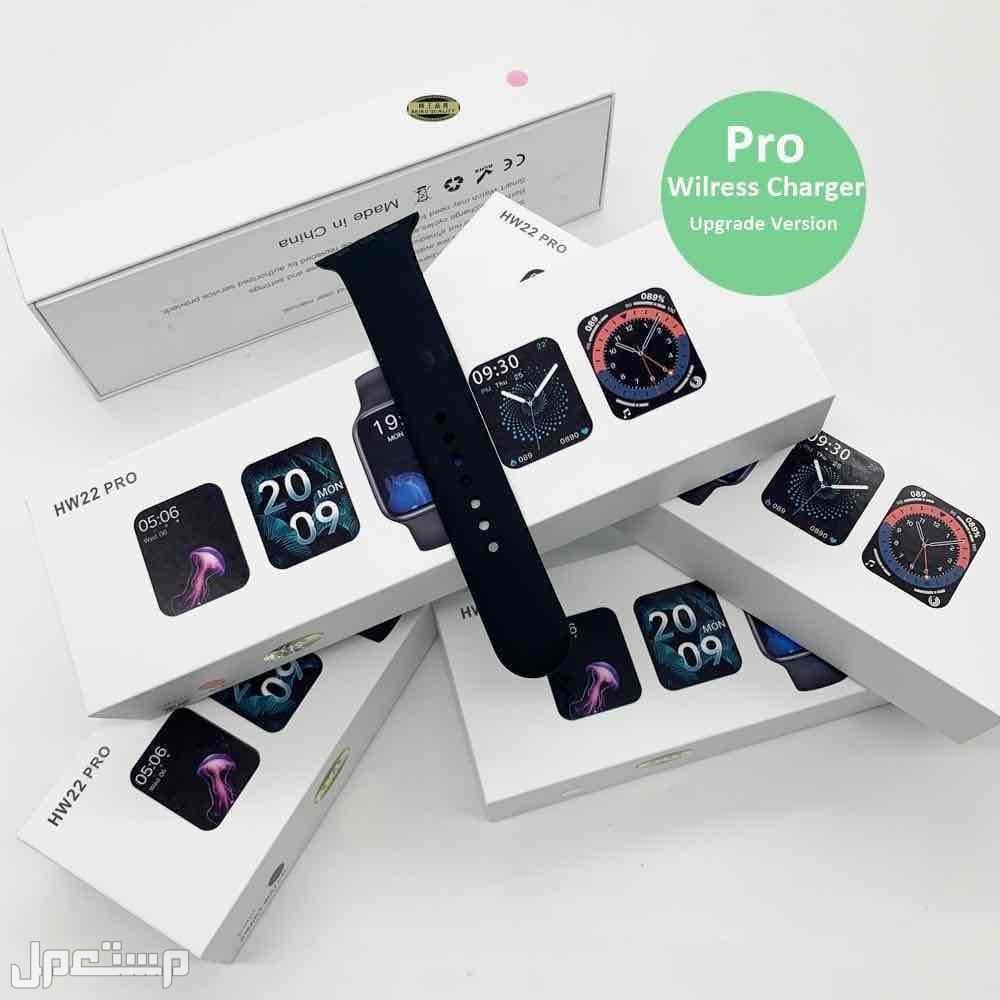 السلام عليكم يوجد لدي ساعة HW22 pro جديده مافكت جديده