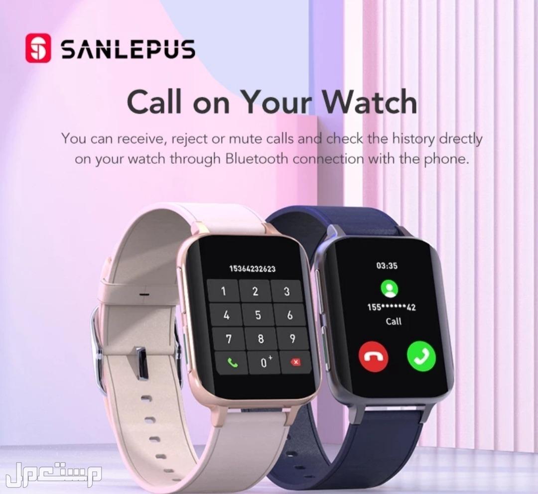 ساعات سانليبوس الذكية بأحدث التقنيات