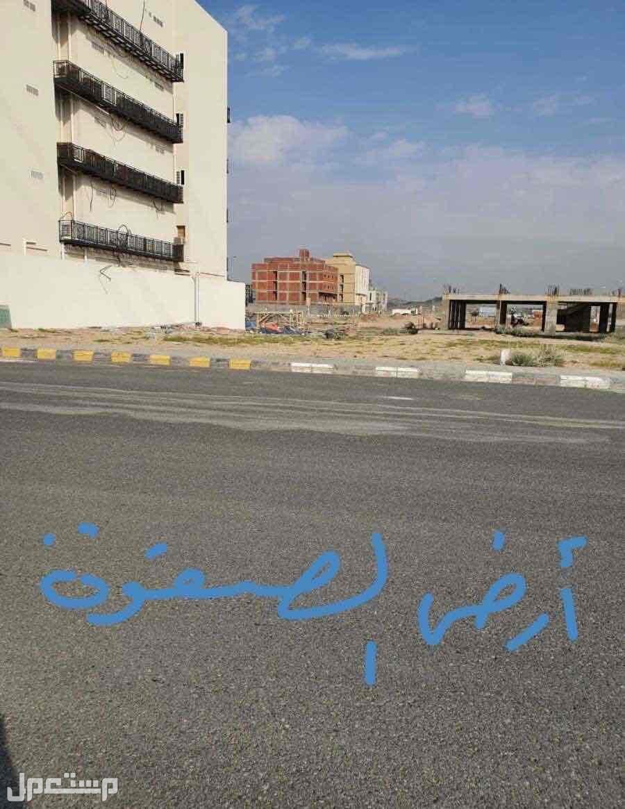 حي الصفوة (العطير) ارض للبيع في مكة