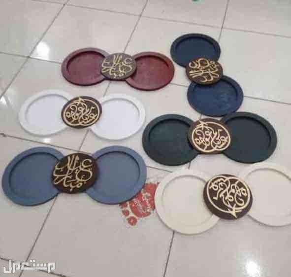 صينيه العيد 4 حبات 230