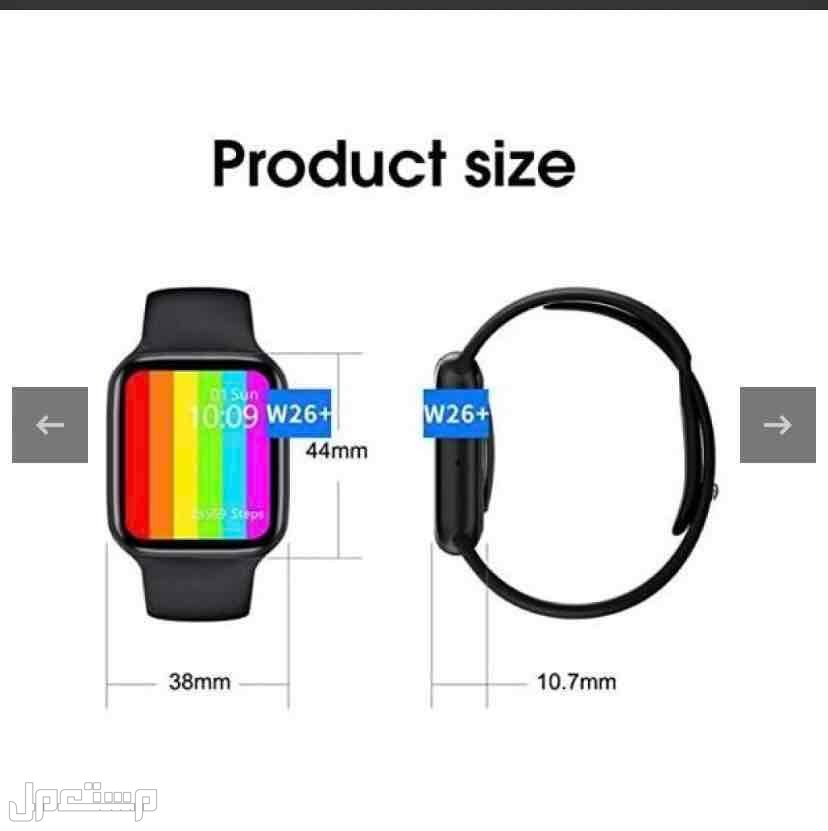 ساعة ذكية