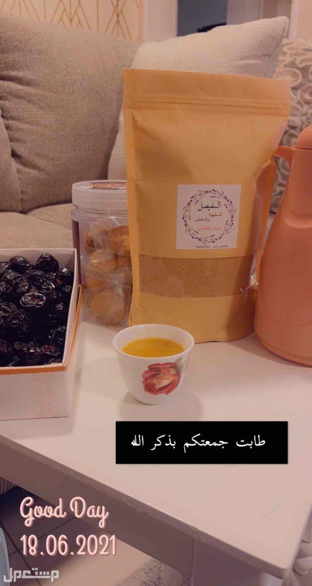 قهوه عربى بالخلطه  أهل الجنوب وقهوه عربى بالخلطه الملكى