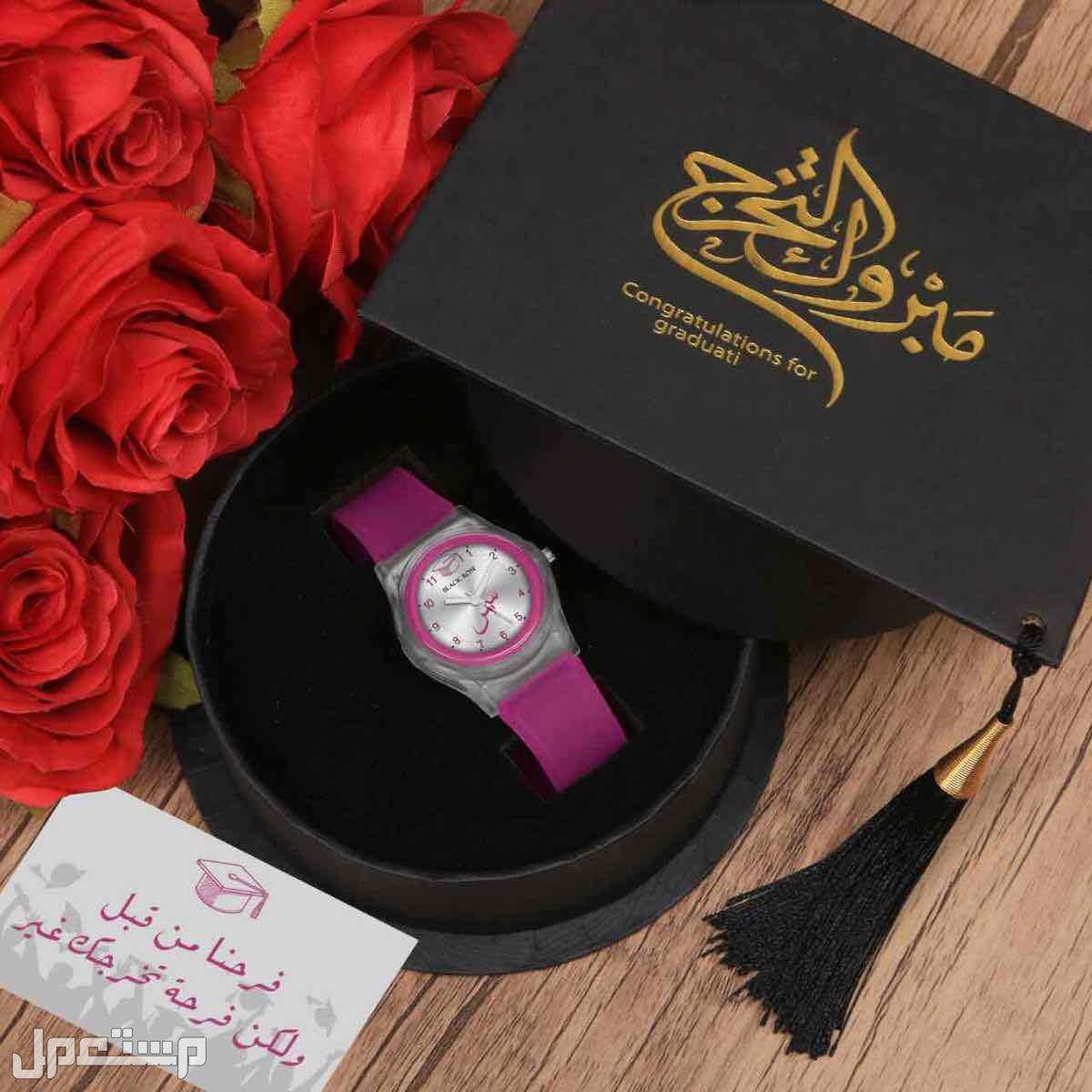 بوكس هدية للمتخرجين من بلاك روز (شحن لجميع مناطق المملكة)