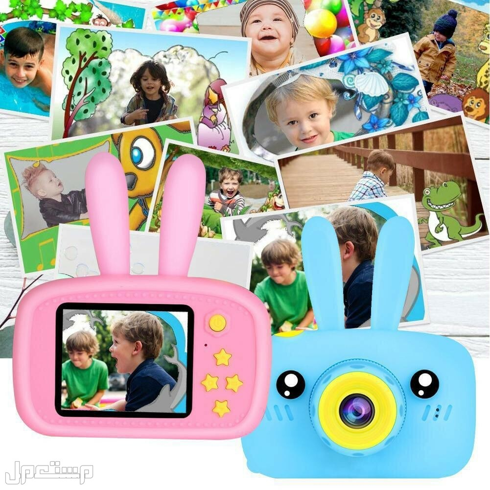 كاميرا الاطفال التعليميه للصغار 📸