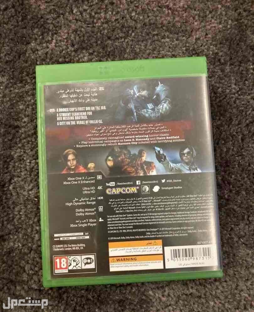 لعبة ريزدنت ايفل 2 اكس بوكس للبيع