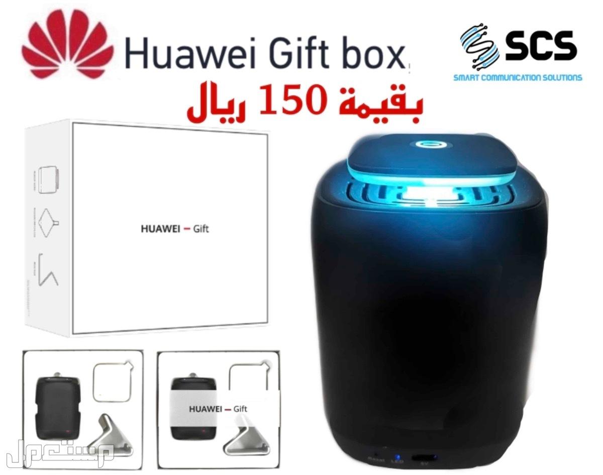 صندوق هديه هواوي Huawei gift box