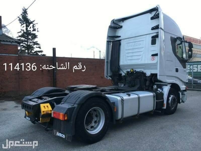 للبيع بسعر مميز شاحنه  افيكو استارليس 450 موديل : 2013  مكيــــــــــــف اڤيكو