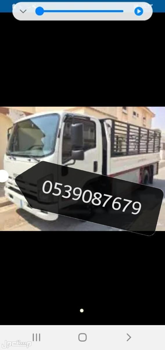 شراء الاثاث المستعمل بي لبن نقل عفش داخل وخارج الرياض