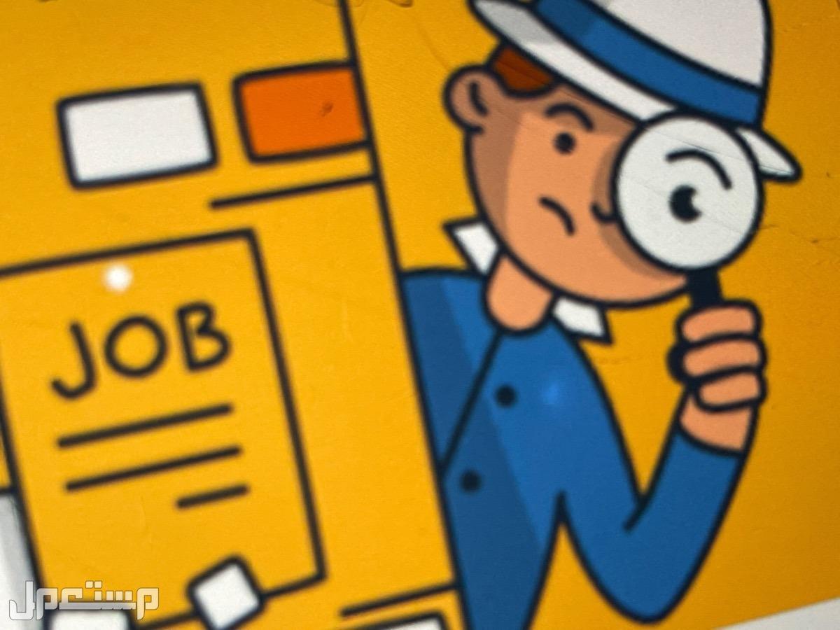 طالبة اعلام ابحث عمل عن بعد براتب ثابت