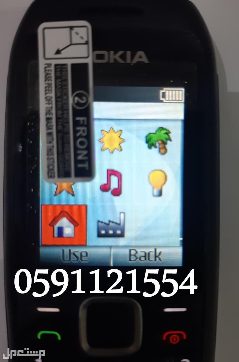 جوال نوكيا أبو كشاف Nokia C1-00 يدعم الساعه الناطقة والصور في الاسماء- جديد