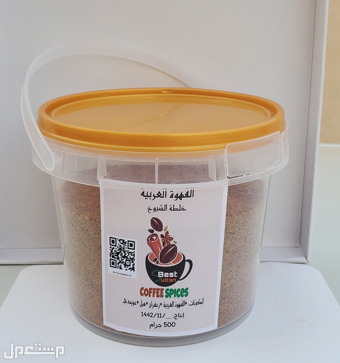 الدبس التمر الصافي/ القهوة العربية الفاخرة زعفران طبيعي 25 ريال