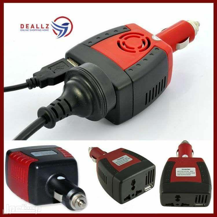 محول كهرباء للسيارة من 12 الى 220 فولت بقوة 150 وات.