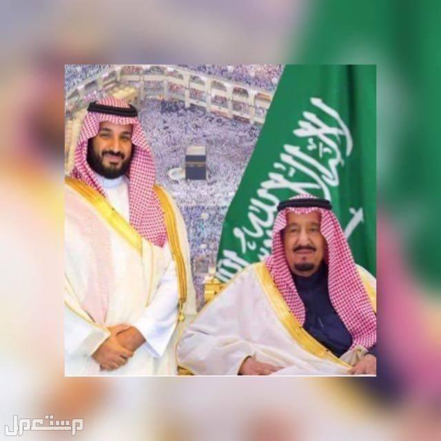 سلام عليكم ورحمة الله وبركاته مكتب الحارثي