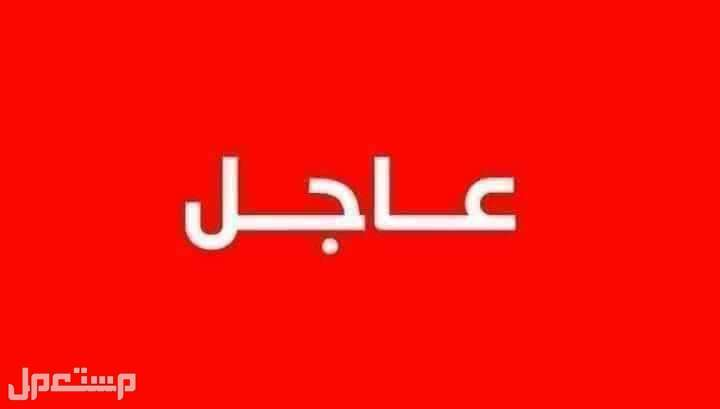 وظائف في محافظة البصرة