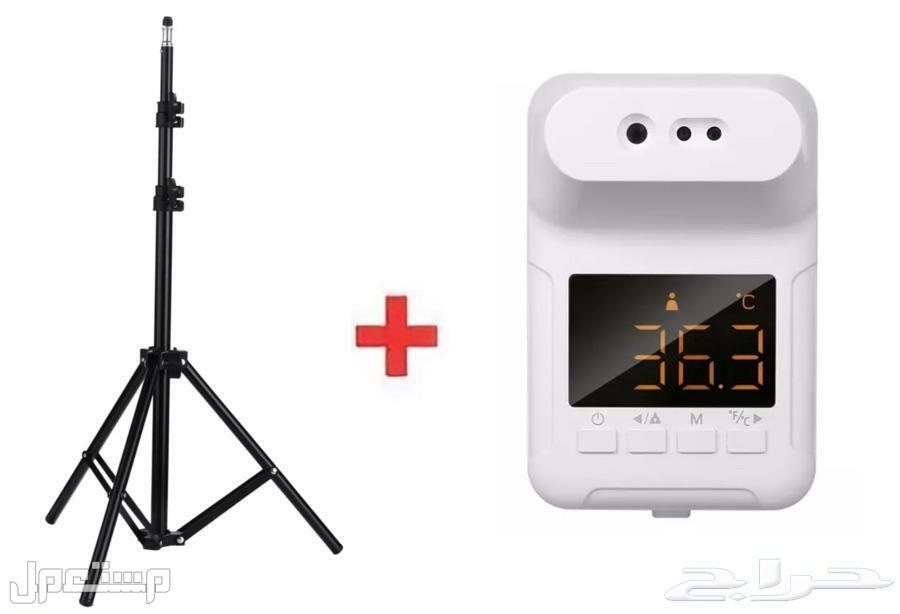 جهاز قياس الحراره مع ستاند ناطق بالعربيه توصيل سريع