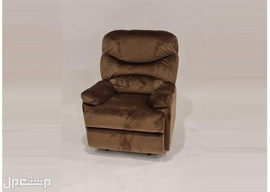 كرسي استرخاء ثابت