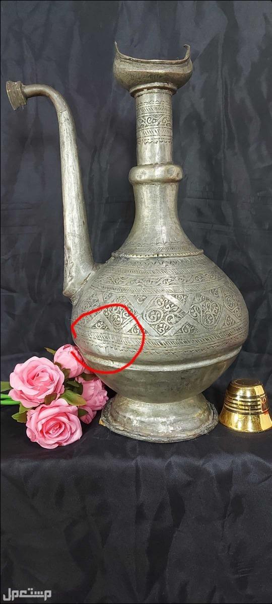 ابريق تراثي اسلامي تحفة نادرة حجم كبير هذا الثقب بسبب القدم ولا يعيبها