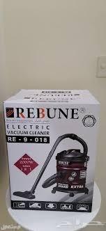 مكنسة كهربائية برميل Rebune
