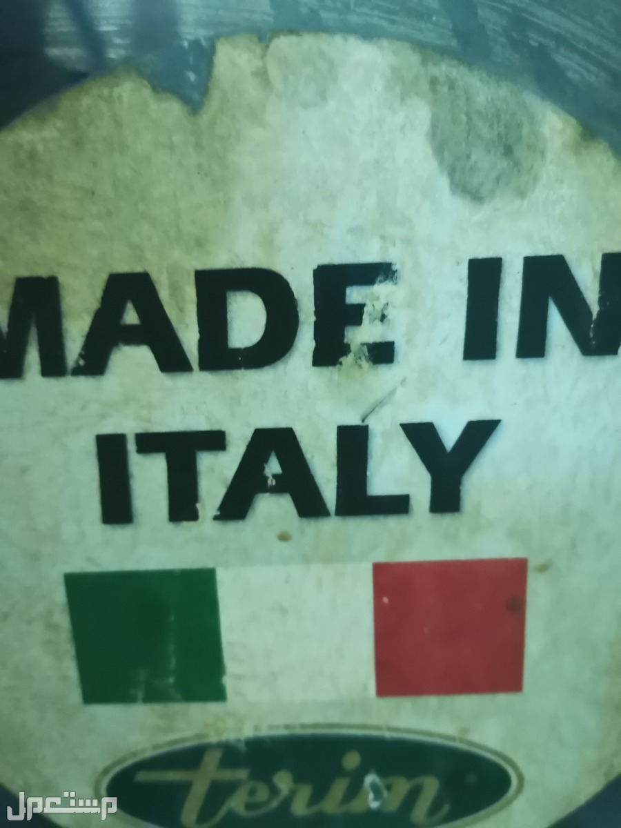 فرن إيطالي