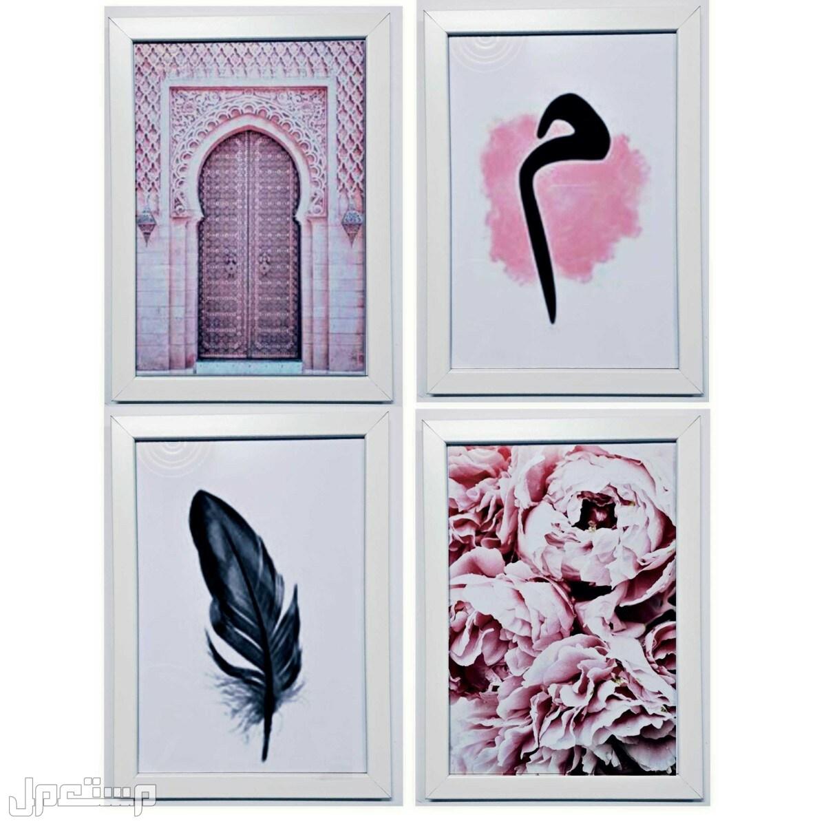 لوحات جدارية 4 لوحات جدارية