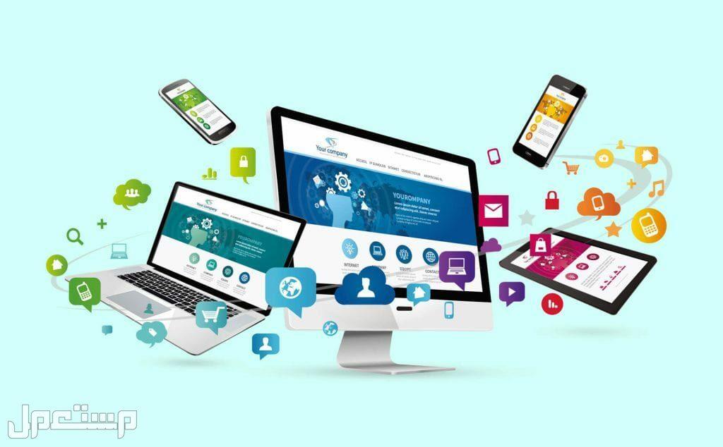 خبير تسويق الكتروني وتصميم وبرمجة المواقع
