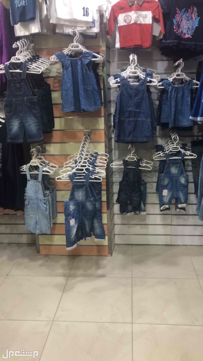 ملابس اطفال مخفضةوبسعر رمزي
