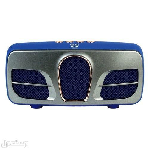 السماعة المحمولة على شكل سيارة بوجاتي