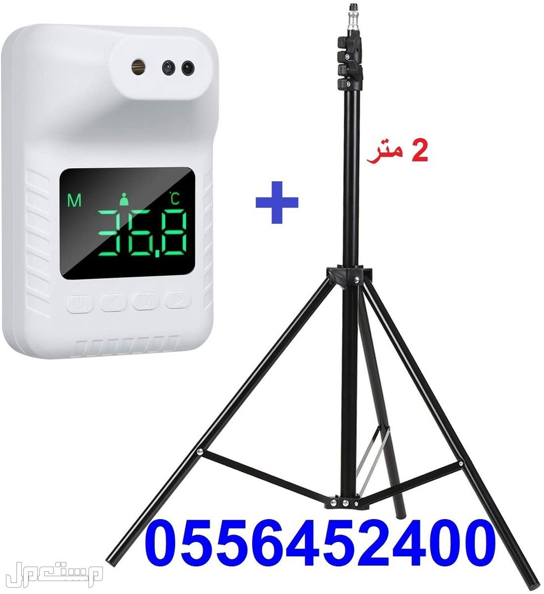 جهاز قياس الحرارة مع الاستاند K3X