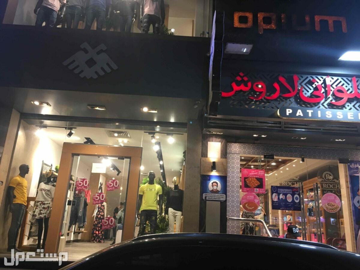 القاهرة الكبرى - شارع الملك فيصل