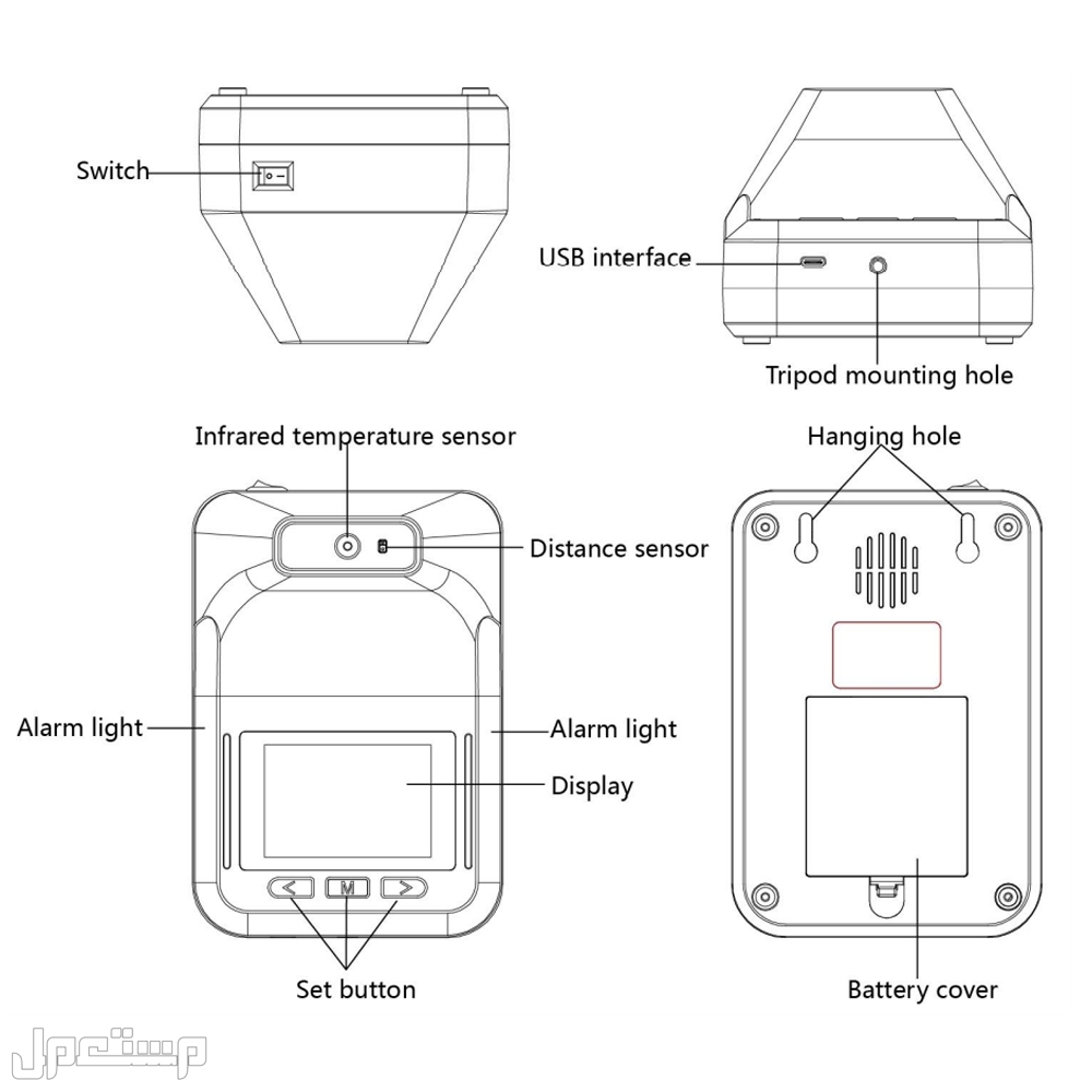 جهاز الحرارة المطور بشاشة ديجيتال +K3 Plus