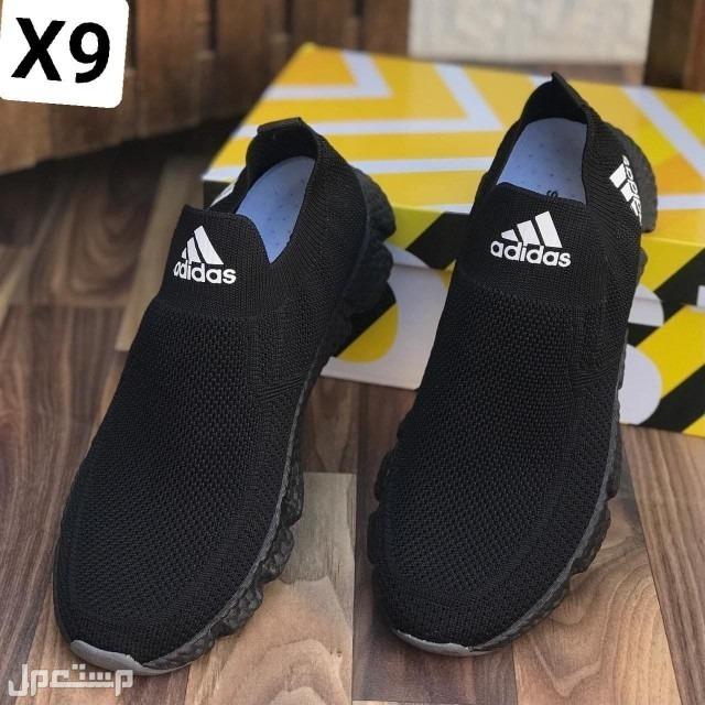 أحذية رجالية و نسائية