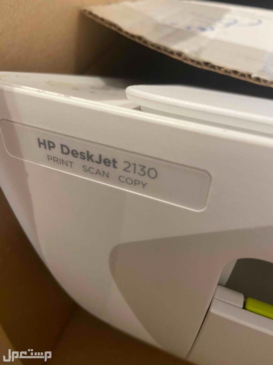 طابعة Hp deskjet 2130 all-in-one