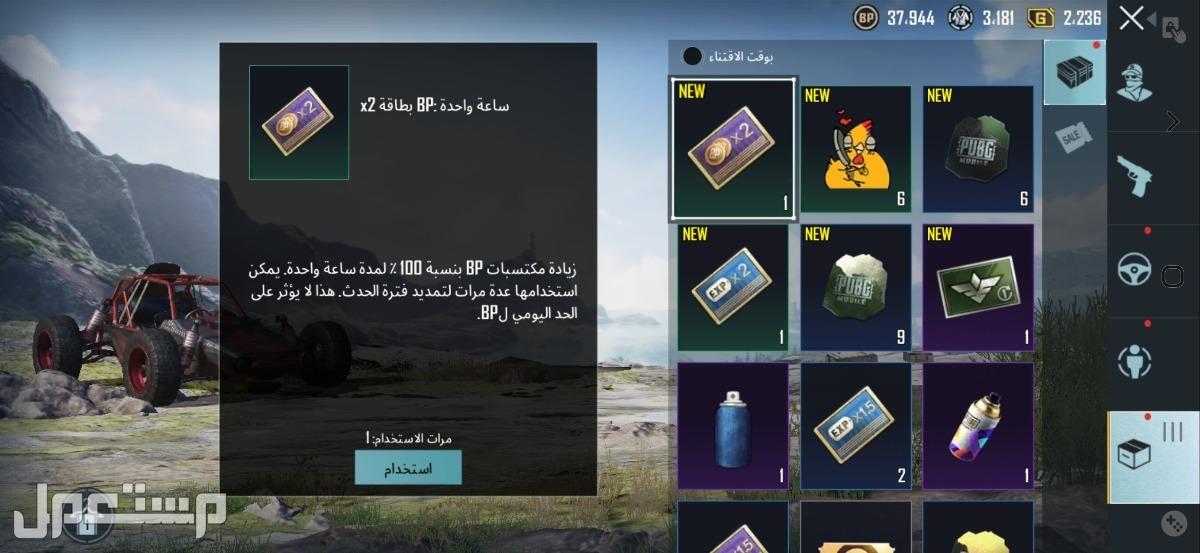 حساب ببجي خرافي مطور فيه اسلحه  للبيع مع حساب بونتي رش