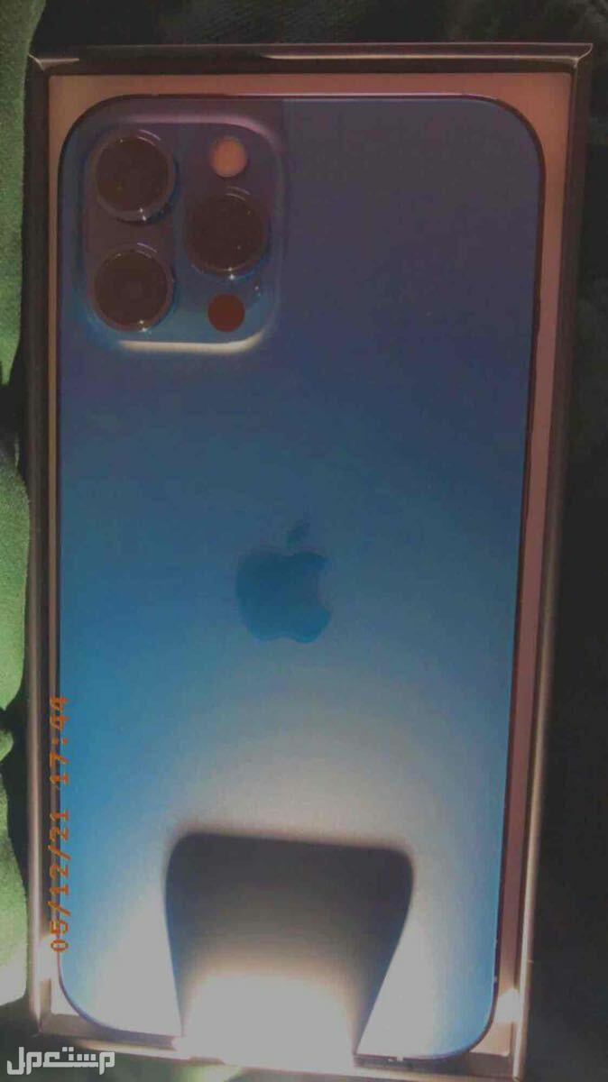 ايفون 12 برو ماكس  ازرق محيطي 128