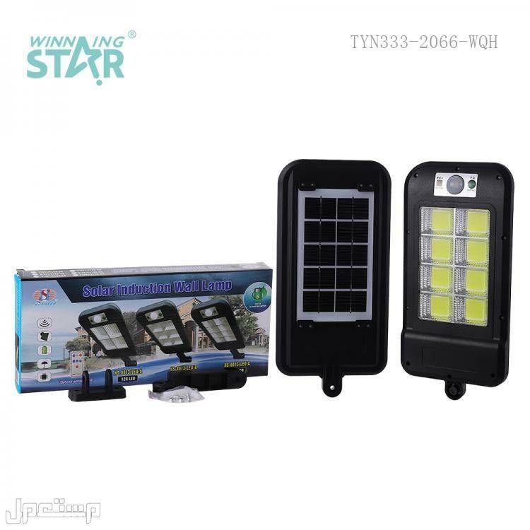 كشاف بالطاقة الشمسية بالتحكم عن بعد