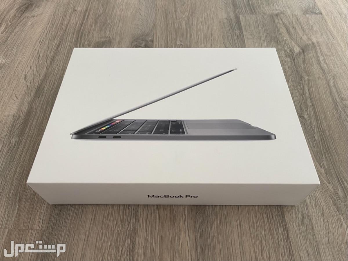 ماك بوك برو 13 2020 MacBook Pro