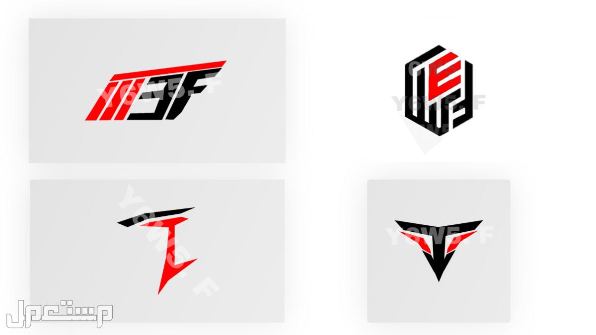 تصميم شعارات واي شيدد يخص الجرافيك شعارات متنوعه