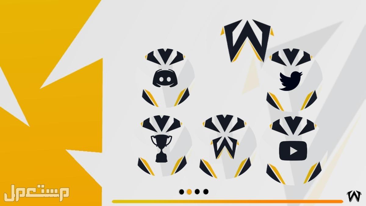 تصميم شعارات واي شيدد يخص الجرافيك خلفية بوست + صورة ابرز قصص