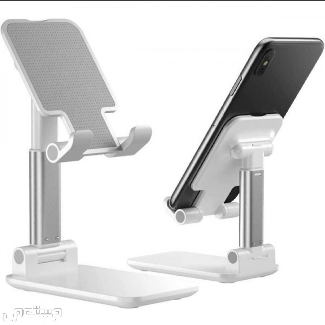 حامل هاتف محمول بتصميم محمول قابل للطي